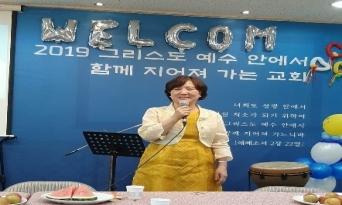 열방의빛교회 박순정 목사