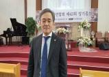 부교총 대표회장 김경현 목사